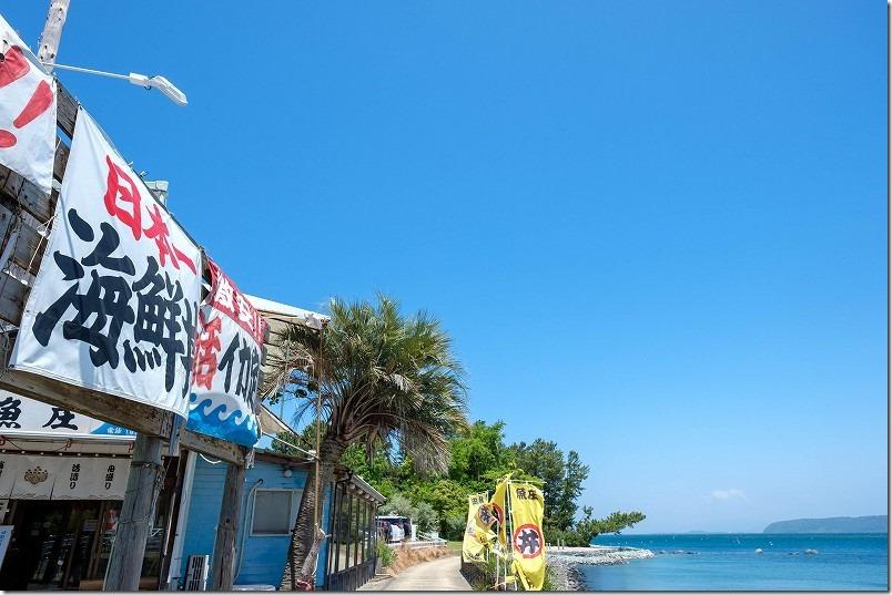 糸島・魚庄(大原店)、日本一海鮮丼